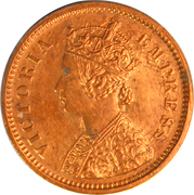½ Pice - Victoria [Anand Rao Pawar III] – obverse