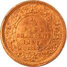 ½ Pice - Victoria [Anand Rao Pawar III] – reverse