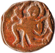 1 Paisa - Anandrao Puar III – obverse