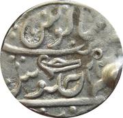 1 Rupee - Muhammad Akbar II [Kirat Singh] (Dholpur State - Dholpur mint) – reverse