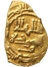 Fractional Dinar - al-Zahir Isma'il (Dhu'l-nunid of Toledo) – obverse