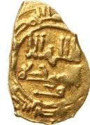 Fractional Dinar - al-Zahir Isma'il - 1032-1044 AD (Dhu'l-nunid of Toledo) – obverse