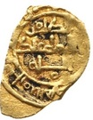 Fractional Dinar - al-Zahir Isma'il (Dhu'l-nunid of Toledo) – reverse