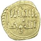 Fractional Dinar - Sharaf al-dawla Yahya I (Dhu'l-nunid of Toledo) – obverse