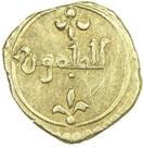 Fractional Dinar - Sharaf al-dawla Yahya I (Dhu'l-nunid of Toledo) – reverse