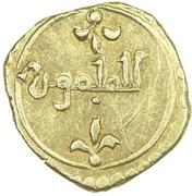 Fractional Dinar - Sharaf al-dawla Yahya I - 1043-1075 AD (Dhu'l-nunid of Toledo) – reverse