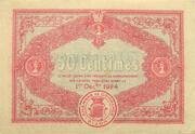 50 centimes - Chambre de Commerce de Dijon – reverse