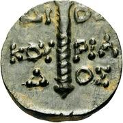 Bronze Æ15 -  reverse
