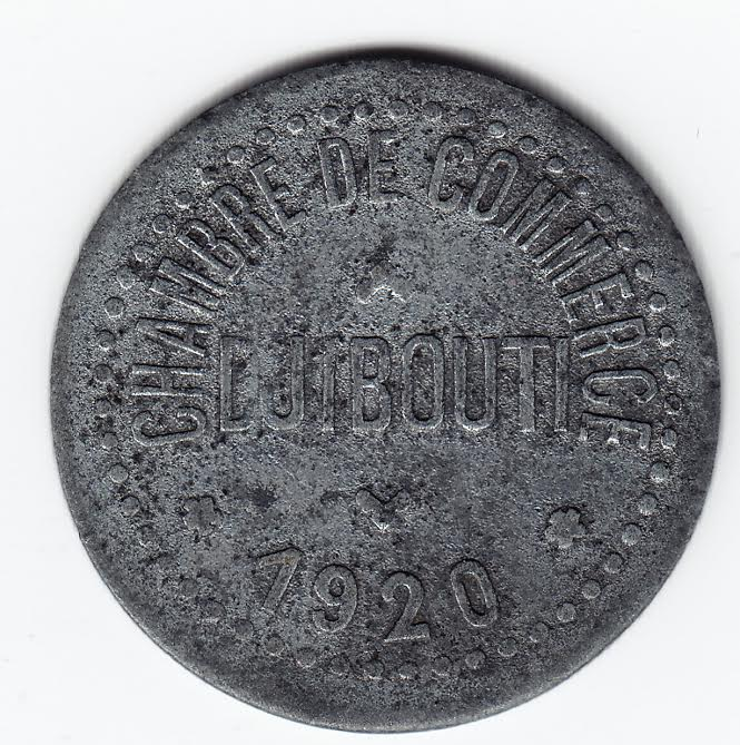 10 centimes djibouti numista for Chambre de commerce djibouti