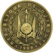 1 Franc (Anniversary French Djibouti) – obverse