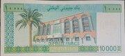 10 000 Francs (Banque Nationale) – reverse