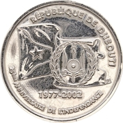 100 Francs (Anniversary of Independence) – obverse