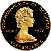 300 Dollars - Elizabeth II (Independence- Coat of Arms) – obverse