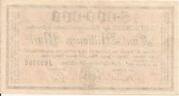 5,000,000 Mark (Reichsbahndirektion) – reverse