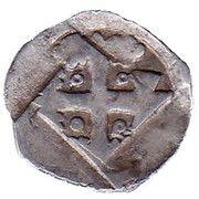 Pfennig - Rudolf III -  obverse