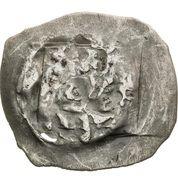 Pfennig - Albrecht I – reverse