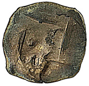 1 Pfennig - Albrecht III – obverse