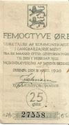 25 Øre (Danish issue) – obverse