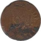 1 Centavo (Estado de Durango) – obverse