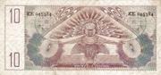 10 Gulden – reverse