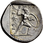 Stater - Perikle – reverse