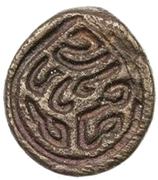 1 Pūl - Tsewang Rabtan (Yarkand) – obverse