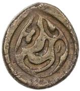 1 Pūl - Tsewang Rabtan (Yarkand) – reverse