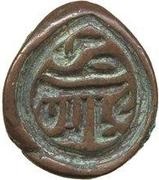 1 Pūl - Galdan Tseren (Yarkand) – obverse