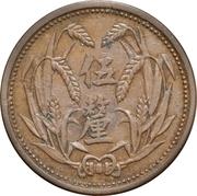 5 Li (Chi Tung Bank) – reverse
