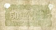 50 Fen -  reverse