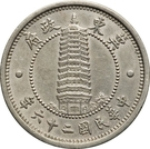 1 Chiao (Chi Tung Bank) – obverse