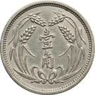 1 Chiao (Chi Tung Bank) – reverse