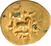 Fanam - Bhanudeva III (Eastern Gangas) – obverse