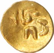Fanam - Narasimha III (Eastern Gangas) – reverse