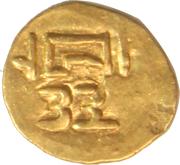 Fanam - Bhanudeva III (Eastern Gangas) – reverse
