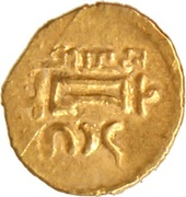Fanam - Bhanudeva IV (Eastern Gangas) – reverse