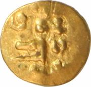Fanam - Narasimha III – obverse