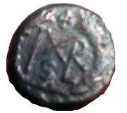Follis - Marcianus (Monogram; Constantinopolis) – reverse