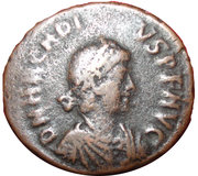 Maiorina - Arcadius (GLORIA ROMANORVM; Cyzicus) – obverse