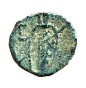 AE Nummus - Leo I (Aelia Verina) – reverse