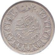 20 Qirsh - Farouk -  reverse
