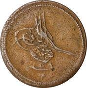5 Para - Abdulmecid I – obverse
