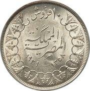 10 Qirsh - Farouk – reverse