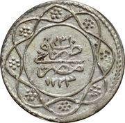 1 Qirsh - Mahmud II – reverse