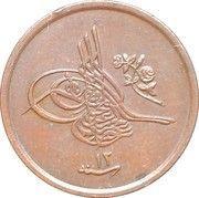 1/40 Qirsh - Abdul Hamid II – obverse