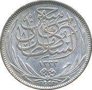2 Qirsh/ Piastres - Hussein Kamel -  obverse