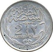 2 Qirsh/ Piastres - Hussein Kamel -  reverse