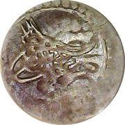 1 Para - Abdul Hamid I – obverse
