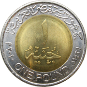 1 Pound (magnetic) -  reverse