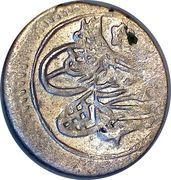 Medin - Mahmud I – obverse